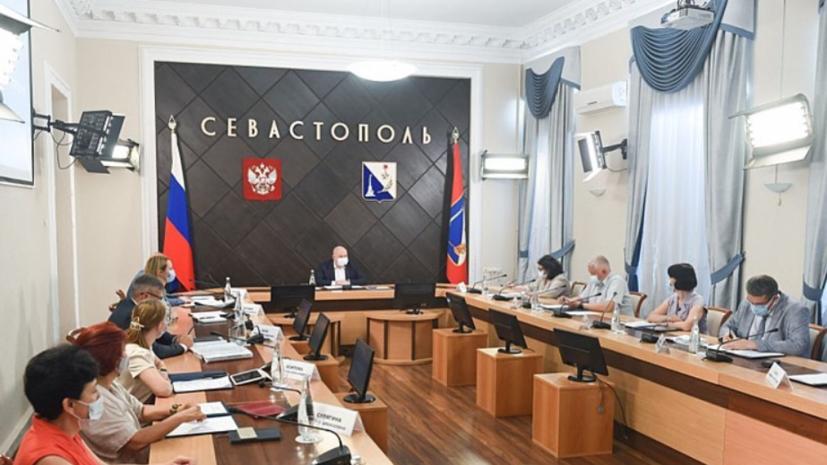 В Севастополе режим повышенной готовности продлили до конца октября