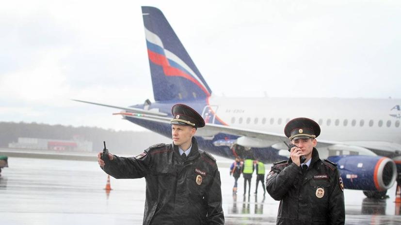 Из США в Россию депортировали обвиняемого в киберпреступлениях россиянина