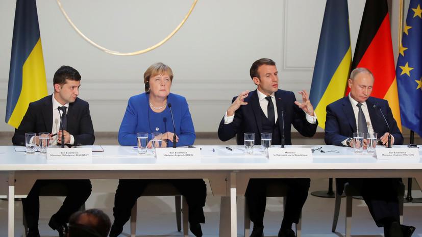 Песков оценил перспективы встречи «нормандской четвёрки» до ухода Меркель с поста канцлера