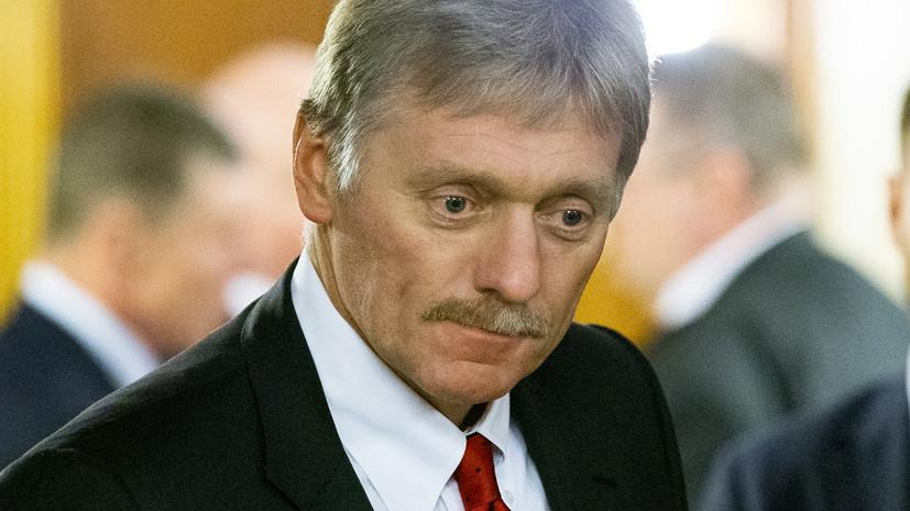 В Кремле не стали анонсировать замены на пост детского омбудсмена