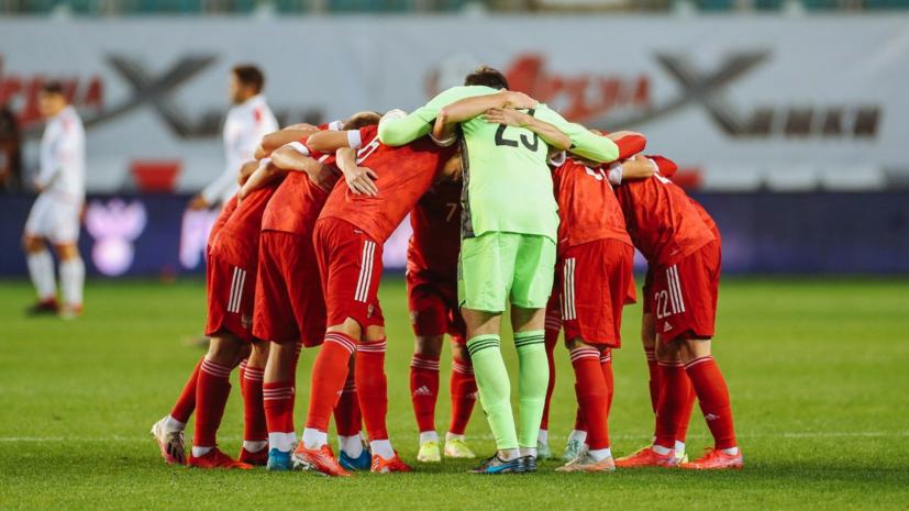 Объявлен состав молодёжной сборной России на октябрьские матчи отбора Евро-2023