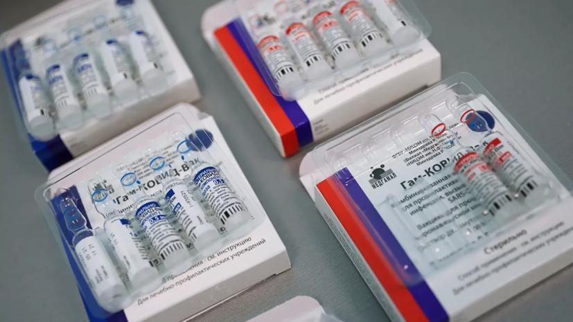 Посол США в Казахстане надеется, что ВОЗ одобрит вакцину «Спутник V»