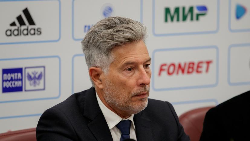 Глава департамента судейства РФС Перейра рассказал о привлечении иностранных специалистов