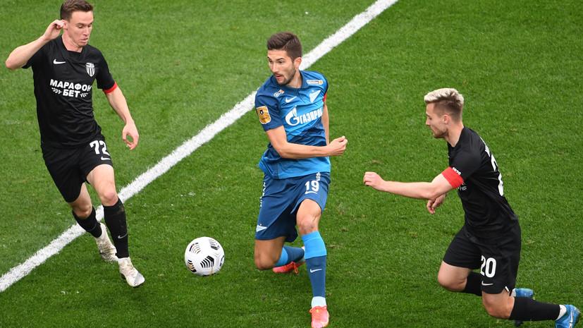 Сутормин отреагировал на вызов в сборную России