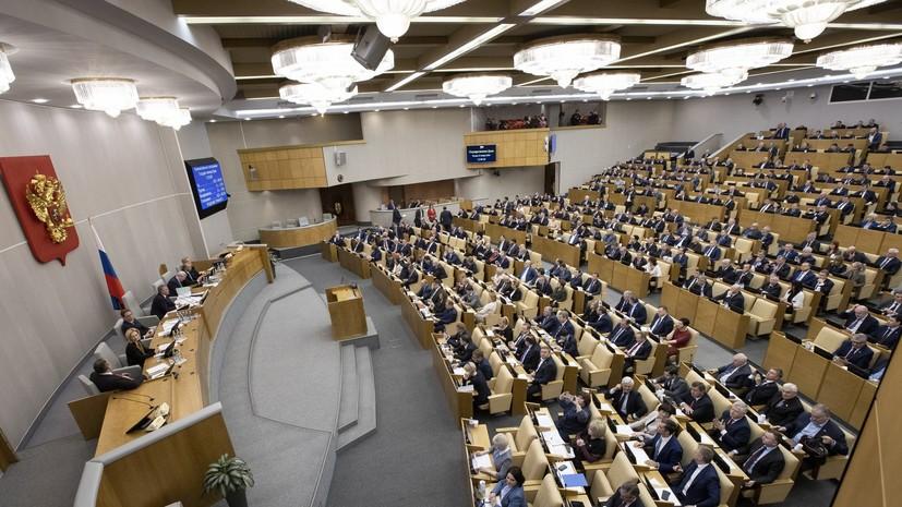 Володин рассказал о вступающих в силу законах в октябре