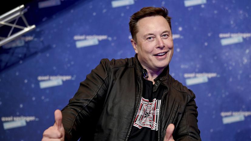 Илон Маск признан самым богатым человеком в мире по версии Forbes