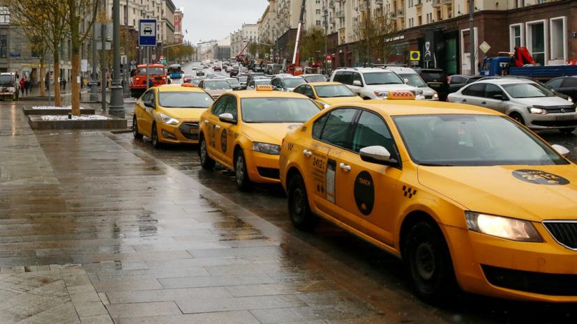 Автоэксперты высказались по поводу проекта о запрете водителям с судимостью работать в такси