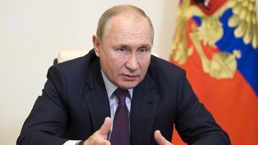 Путин высказался о ситуации в мировой экономике