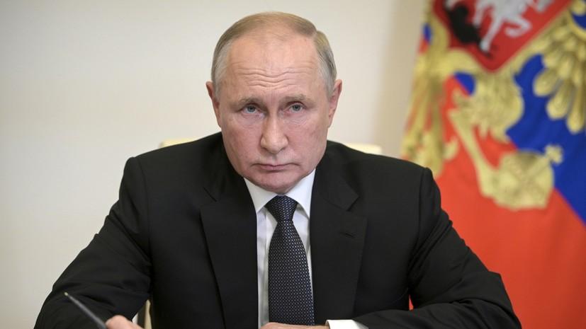 Путин призвал «вытащить людей из трущоб» в России