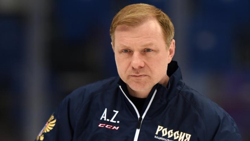 Жамнов рассказал о формировании тренерского штаба сборной России