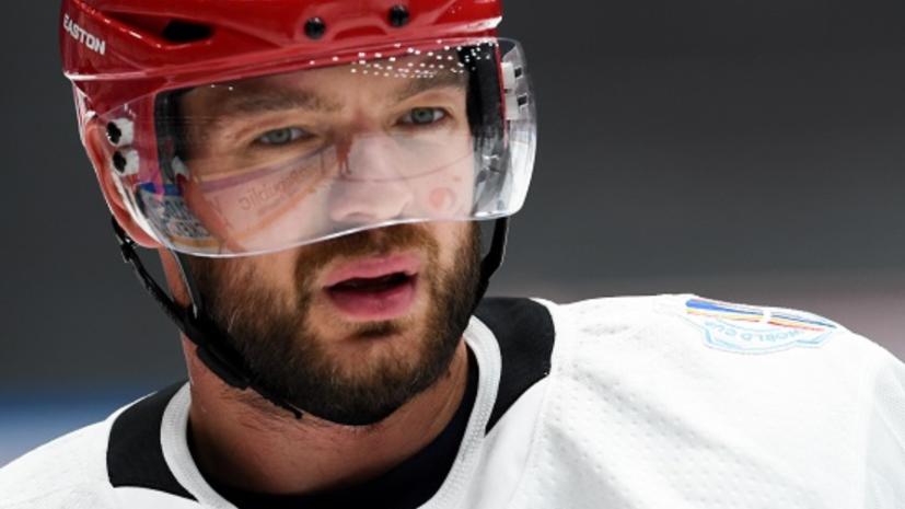 РУСАДА дисквалифицировало экс-хоккеиста сборной России Маркова на полтора года