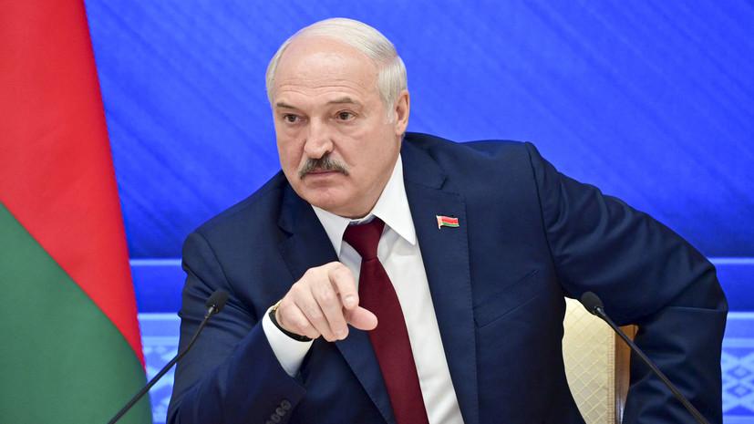 Лукашенко дал месяц на доработку проекта новой Конституции Белоруссии