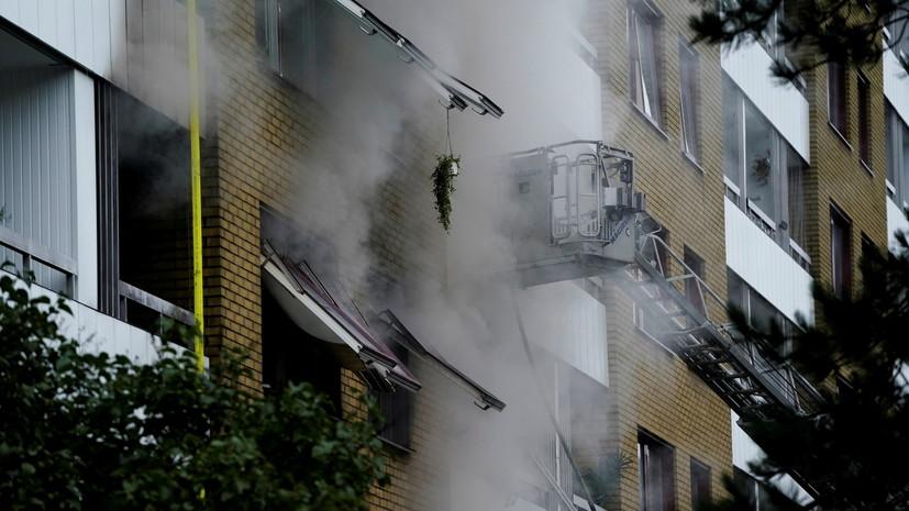 При взрыве в жилом доме в Швеции пострадали до 20 человек