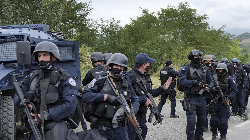 Постпред России при ЕС прокомментировал ситуацию на линии Сербии и Косова