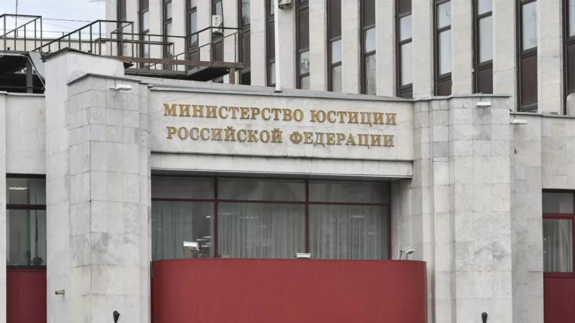 Минюст включил в реестр СМИ-иноагентов ООО «Важные иноагенты»