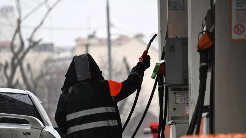 Топливный союз предупредил о росте цен на бензин в октябре