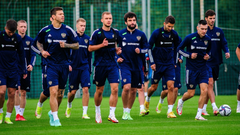 РФС опубликовал график подготовки сборной России к матчам со Словакией и Словенией