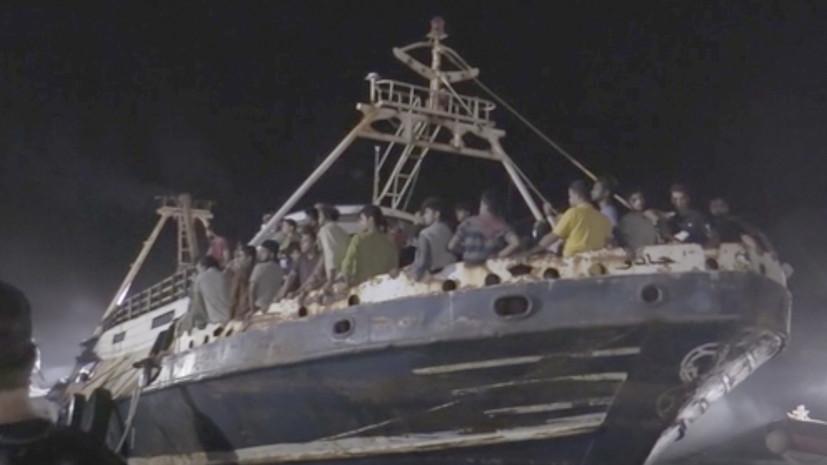 На остров Лампедуза в Италии прибыла лодка с 686 мигрантами