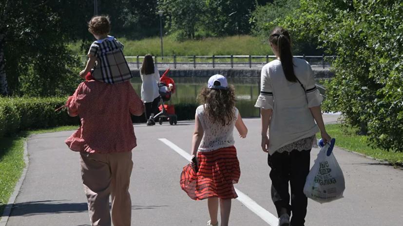 Политологи прокомментировали планы по запуску новых мер поддержки семей с детьми