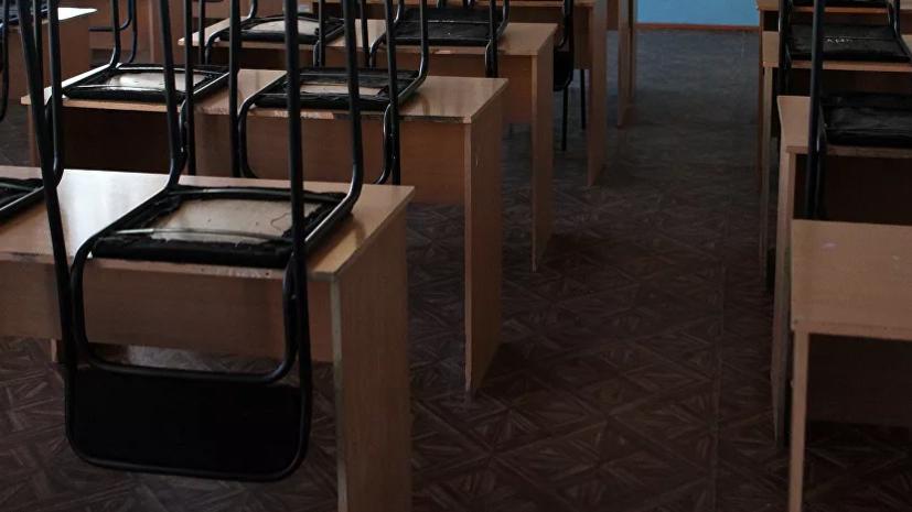 На дистанционное обучение на Украине перешли более 3000 школ