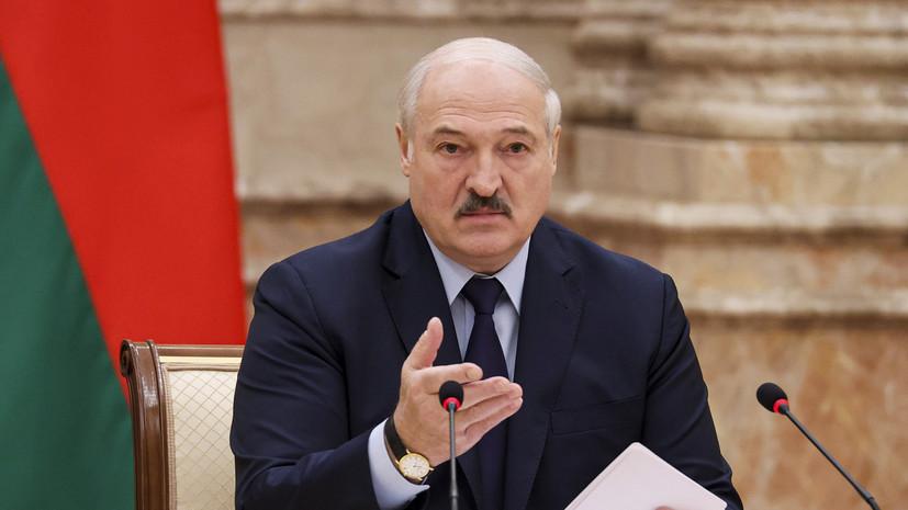 Лукашенко предложил дать Всебелорусскому собранию право вносить изменения в Конституцию