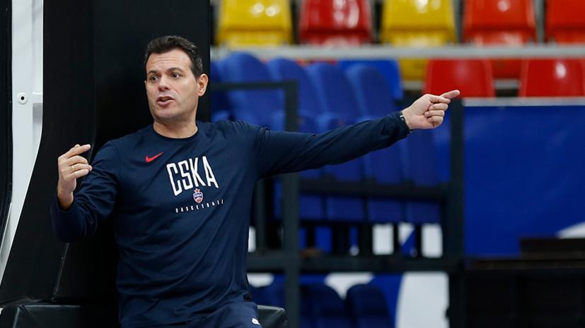 В ЦСКА заявили об отсутствии договорённостей со сборной Греции по работе Итудиса