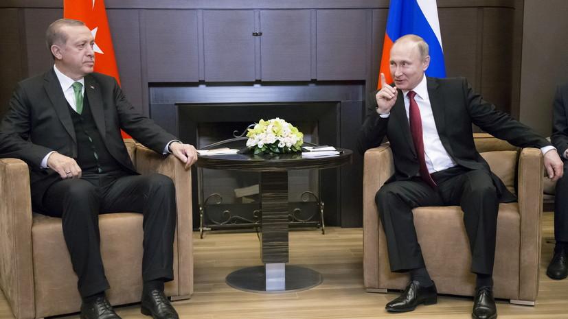 Песков: подписание документов по итогам переговоров Путина и Эрдогана не планируется
