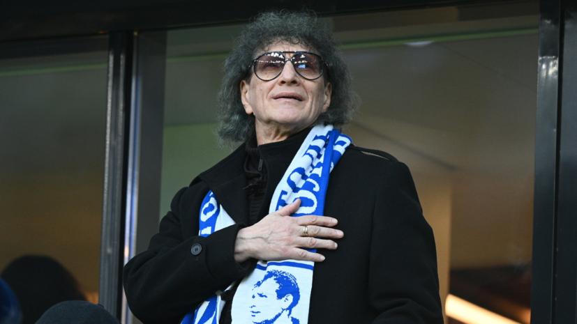 «Динамо» выразило соболезнования родным автора клубного гимна Арутюнова