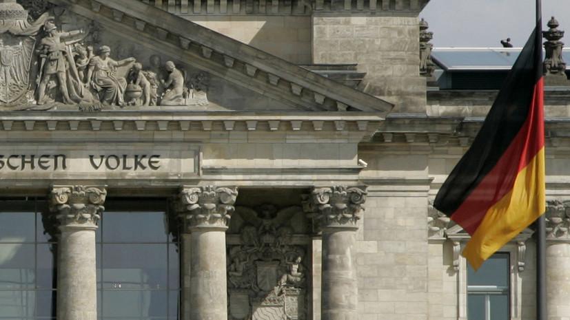 МИД Германии осудил запуск ракеты КНДР