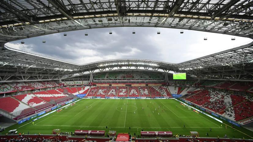 Стартовала продажа билетов на матч квалификации ЧМ-2022 Россия — Словакия