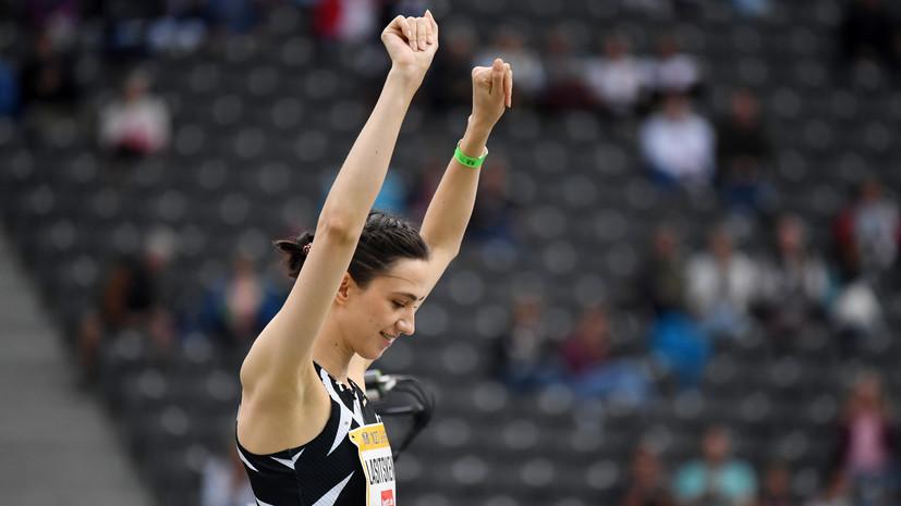 Россиянки Ласицкене и Сидорова претендуют на звание легкоатлетки года в Европе