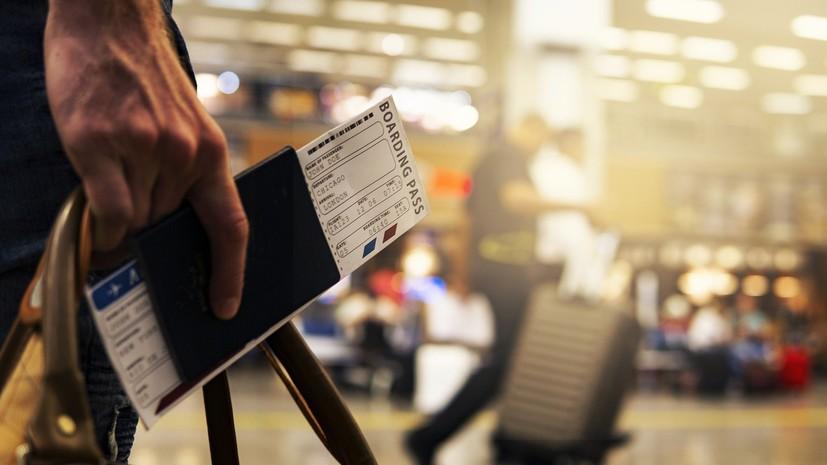 Финансовый консультант рассказала о способах сэкономить на путешествии