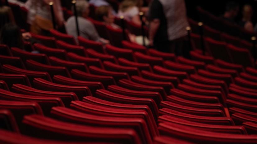 Четыре театра из Удмуртии получили субсидии в рамках нацпроекта «Культура»