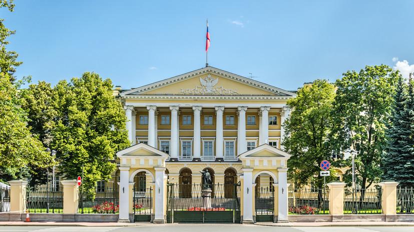 Музею «Смольный» передали два исторических артефакта времён блокады Ленинграда