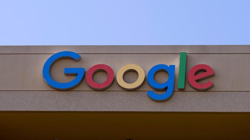 РКН предупредил о штрафах в случае отказа Google восстановить доступ к YouTube-каналам RT DE