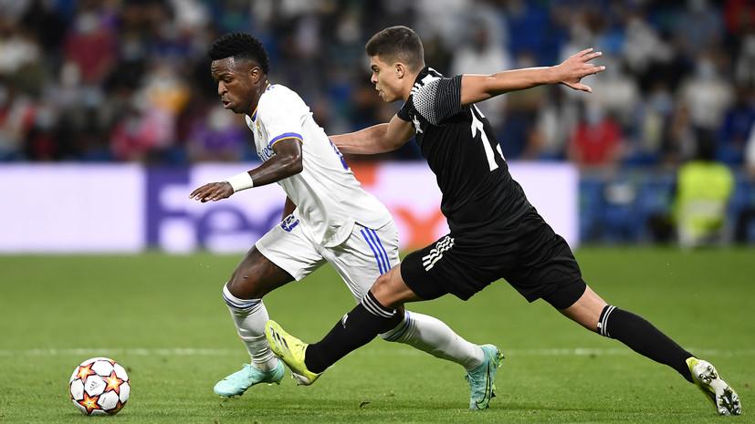 «Шериф» обыграл «Реал» в матче Лиги чемпионов