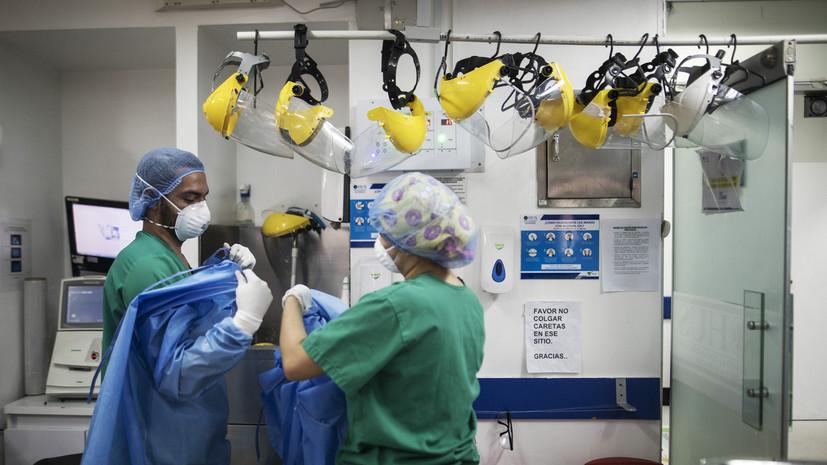 В Колумбии за сутки выявили 1686 случаев коронавируса