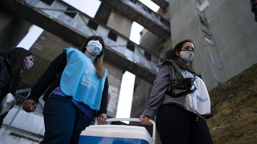 Число случаев коронавируса в Аргентине достигло 5 253 765