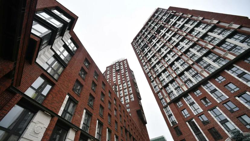 В России могут создать ГОСТ для «умного жилья»