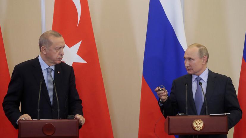 Путин поблагодарил Эрдогана за позицию по «Турецкому потоку»