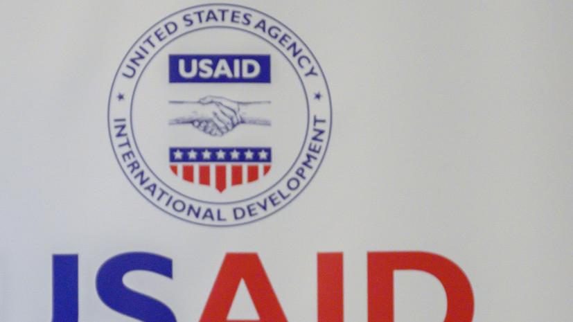 США могут выделить $23 млн на совершенствование работы госорганов Грузии