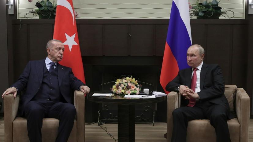 Эрдоган назвал продуктивными переговоры с Путиным в Сочи