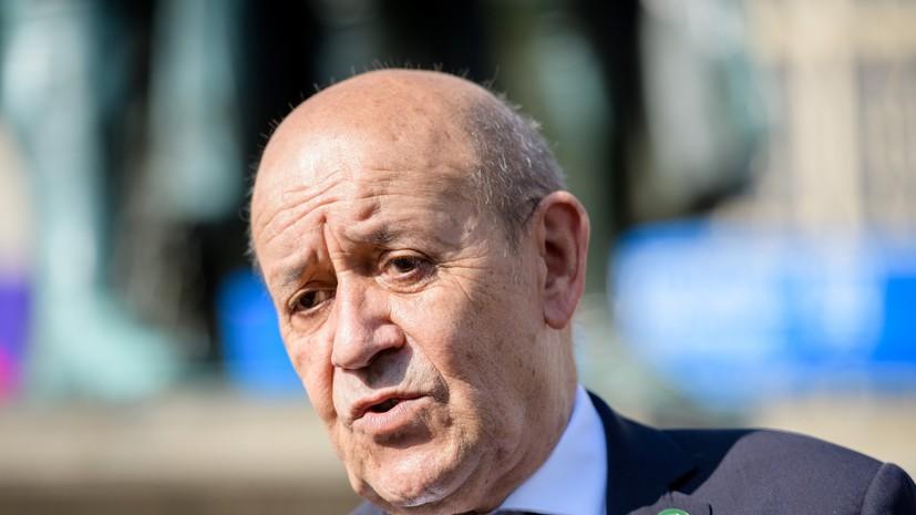 В МИД Франции призвали МАГАТЭ обсудить с Австралией условия AUKUS