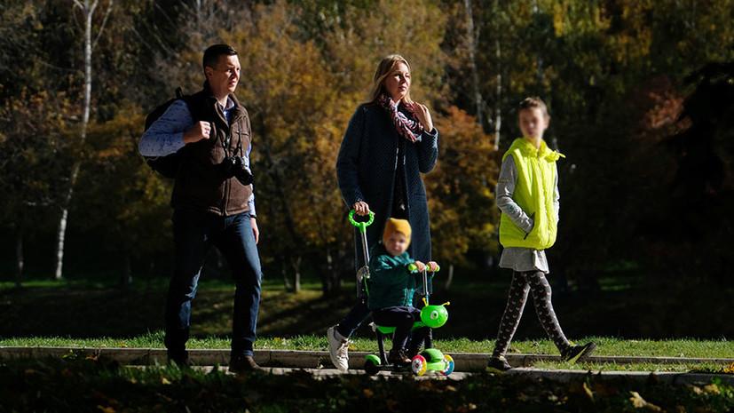 20 тысяч рублей за счёт средств маткапитала: выплаты семьям со школьниками предложили сделать ежегодными