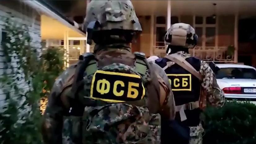 ФСБ предотвратила подготовку теракта во Владивостоке