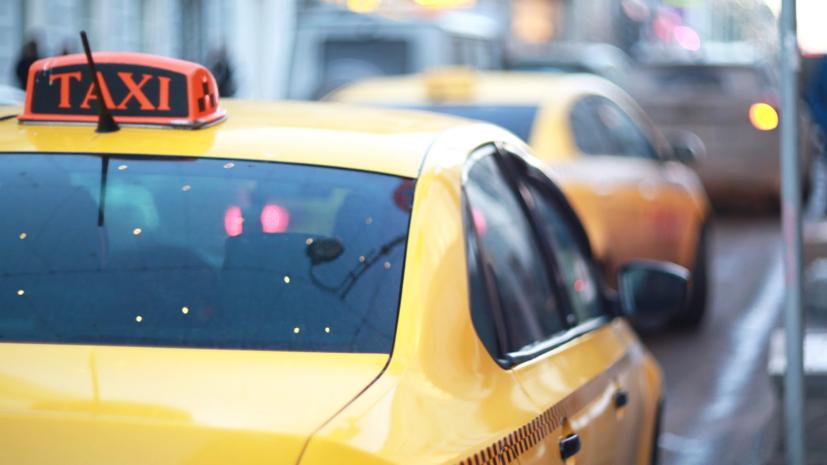 В совете при Минтрансе прокомментировали проект о запрете людям с судимостью работать в такси
