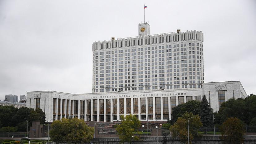 «Сдвиг в сторону социальной сферы»: правительство внесло в Госдуму проект федерального бюджета на три года
