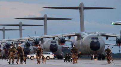 Немецкие военные возвращаются из Кабула