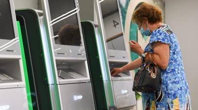 Более 60% социальных выплат для пенсионеров зачислено на счета клиентов Сбербанка