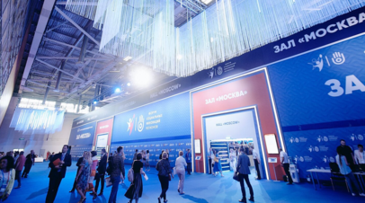 Форум социальных инноваций регионов пройдёт 911 сентября в Москве